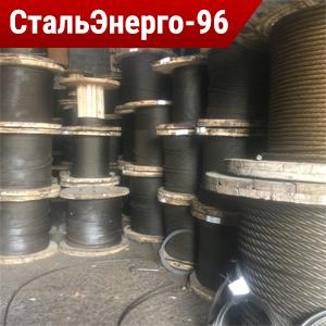Канат двойной свивки типа ЛК-О ГОСТ 3066-80